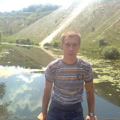 Дмитрий Мироненко, 5 февраля 1994, Луганск, id83575251