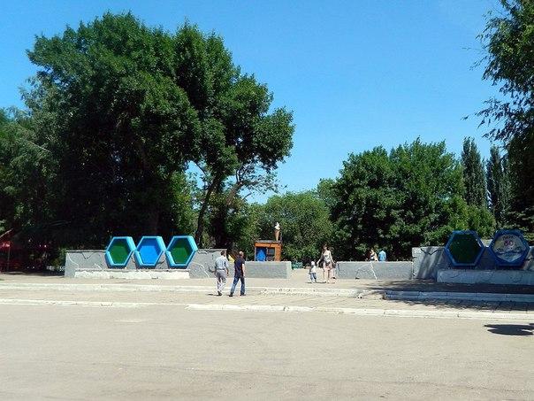 Интересные места Самары: Парк культуры и отдыха им. 50-летия Октября