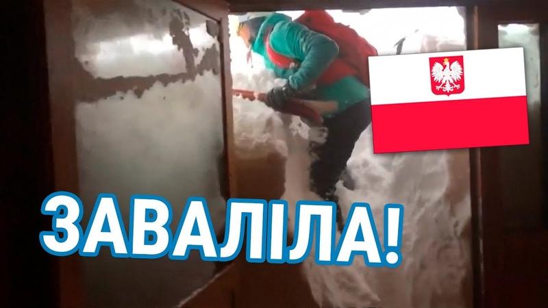 Паглядзіце сумёты ў чалавечы рост у Польшчы