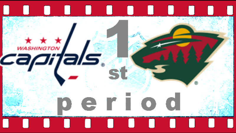 МАТЧ НОМЕР 269. 13 НОЯБРЯ 2018. WASHINGTON CAPITALS VS MINNESOTA WILD
