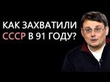 Евгений Федоров 19.01.2019
