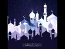 Молитесь в день 5 раз это сунна пророка Мухаммада мир ему