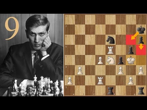 Bobby! BObby! BOBby!! BOBBY | Fischer vs Petrosian | (1971) | Game 9