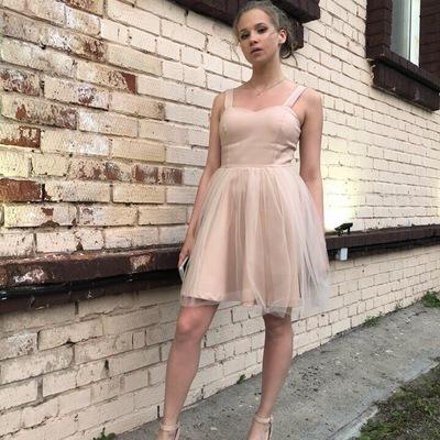Катя Кошелева