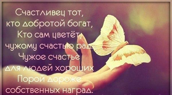 http://cs617422.vk.me/v617422055/23745/PfBLeWbvsD0.jpg