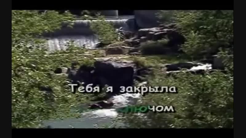 Анастасия Стоцкая Прикольная Караоке