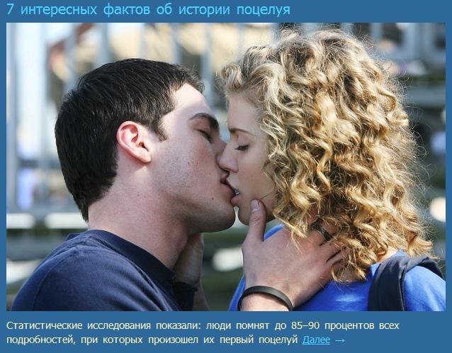 По одному поцелую можно узнать , понять какой человек в сексе? (человек, по