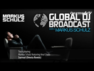 Markus Schulz feat. Ana Criado - Surreal (Omnia Remix )