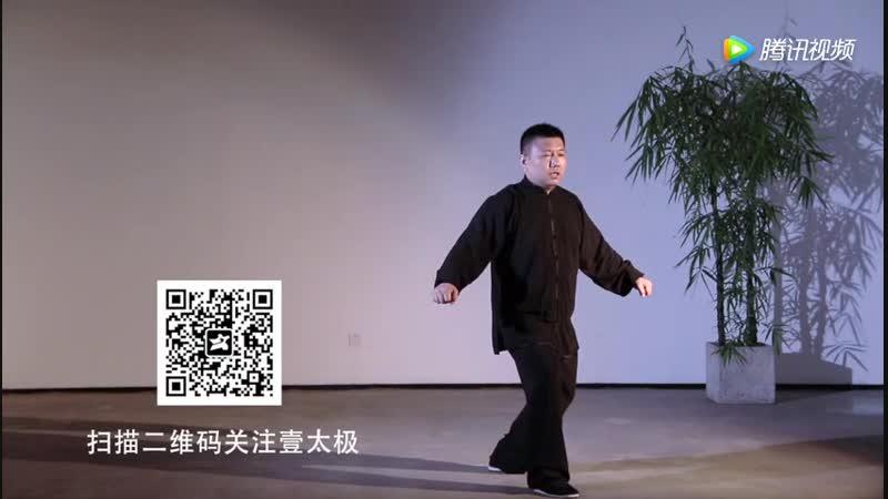 Хуан Юйпэн 黄毓鹏 представитель 6 го поколения тайцзицюань семьи Ян Форма Усиленный ветер пронизывает слух 双峰贯耳