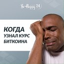 Vitaliy Bashevas фото #30