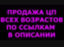 школьница цп 12 13 14 15 16 лет домашнее голая киска грудь сиськи анал школа юбка