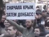 расследование Вторжения в Украину российских войск (телеканал