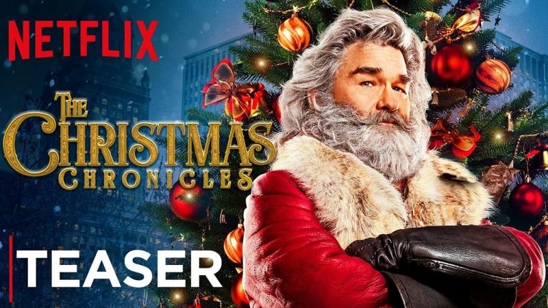 Рождественские хроники | The Christmas Chronicles | Тизер