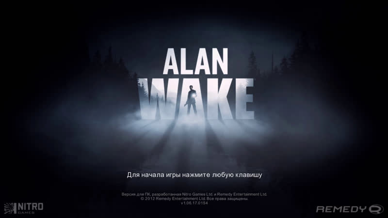 КОШМАРЫ ПРОДОЛЖАЮТСЯ ALAN WAKE АЛАН ВЕЙК