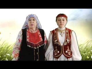 16. Линара Борисова һәм Нурия Таһирова