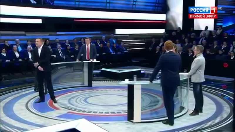 Эксперты опозорили Скабееву за наглую ложь