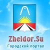 Zheldor.su портал Железнодорожного г. Балашихи
