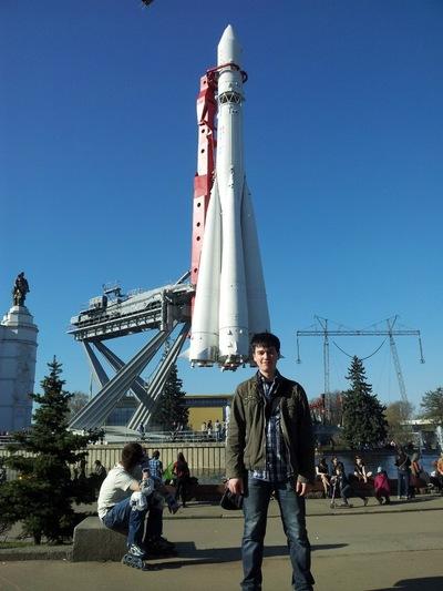 Ринат Рамазанов, 15 февраля 1993, Москва, id23245947