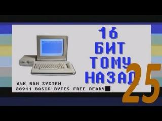 16 ��� ���� ����� - Windows 95