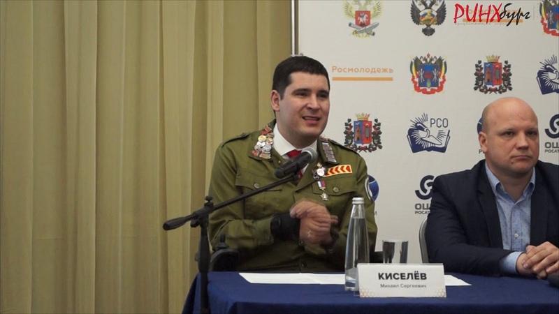 Михаил Сергеевич Киселёв о ценности студенческих отрядов