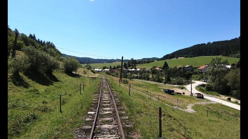 Driver's Eye View - Čierny Hron Railway (Slovakia) – Šánske to Čierny Balog