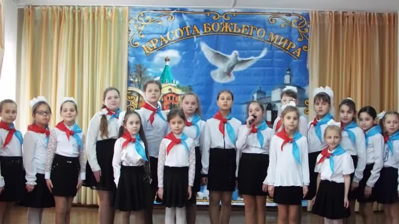 Песня Если мы возьмемся за руку исп вокально хоровой коллектив Вдохновение МАОУ СОШ №61