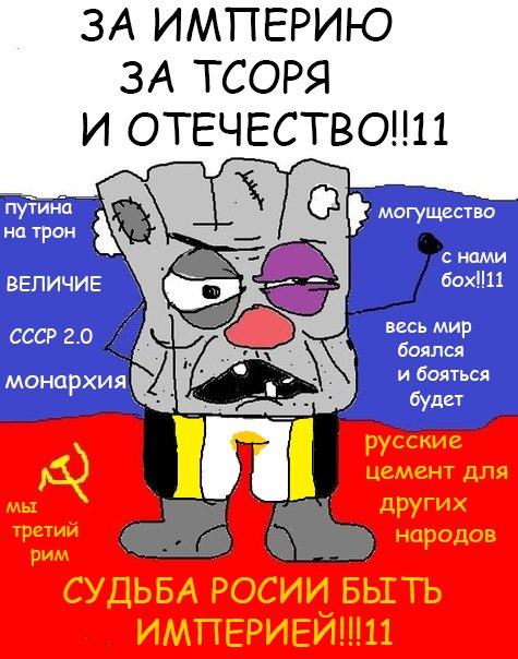 """Европарламент: """"Еще одна попытка насилия против Майдана - и счета виновных чиновников в Европе работать не будут!"""" - Цензор.НЕТ 5744"""