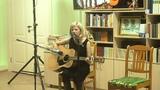 Ксения Павлова - Алыми Live в Поэтической библиотеке 2018
