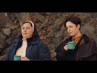 """Derry Girls : Season 2, Episode 1 """"Friends Across The Barricade"""" (Channel 4 2019 UK) (ENG)"""