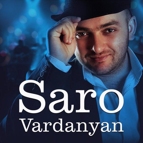 Saro - Тебя Люблю (2016)