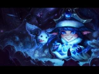 Снегурочка Лулу