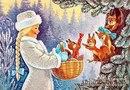 """Предпросмотр схемы вышивки  """"Новогодняя открытка """" ."""