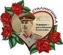 14 февраля — день освобождения Ростова от немецко-фашистских захватчиков.