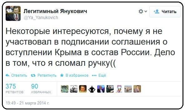 """Россия продолжает агрессию, - Тимошенко о """"сепаратистском шабаше"""" на Востоке - Цензор.НЕТ 6092"""