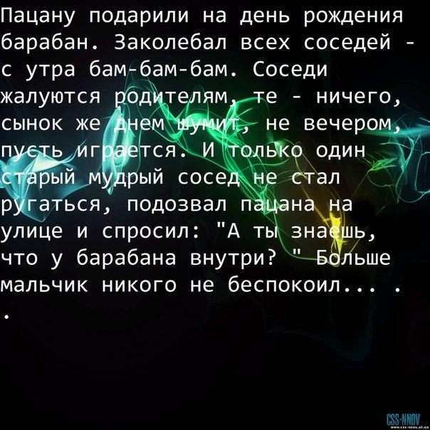 Квн С Матами