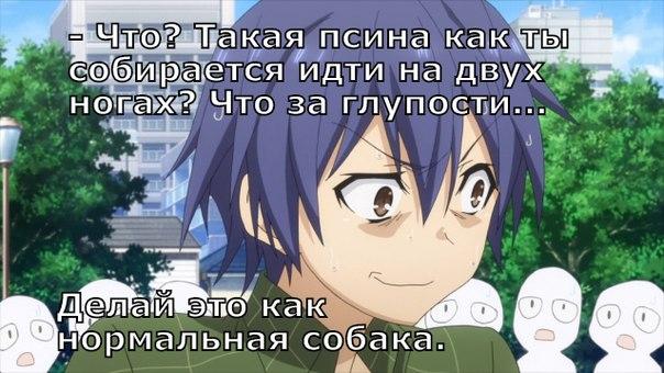 ya_ishu_anime