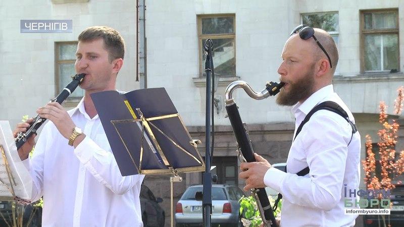 У Чернігові стартував міжнародний фестиваль стародавньої музики