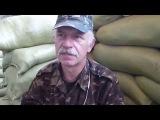 Олександр Крикун, воїн-афганець // батальйон АЙДАР