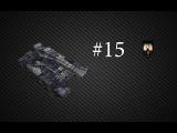 Танки Онлайн #15 | DedVoeval рулит и Фриз М1 |