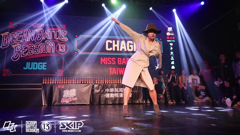 Waacking Judge Demo:Chagi(Miss Barbie/TWN)|190217 OBS vol.13 Day2
