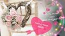 ❤Венок на дверь☆ Романтика в винтажном стиле❤ День влюбленных☆Стиль жизни➤Идеи для творчества