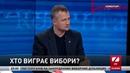 Юрій Левченко на телеканалі Zik 16.04.2019