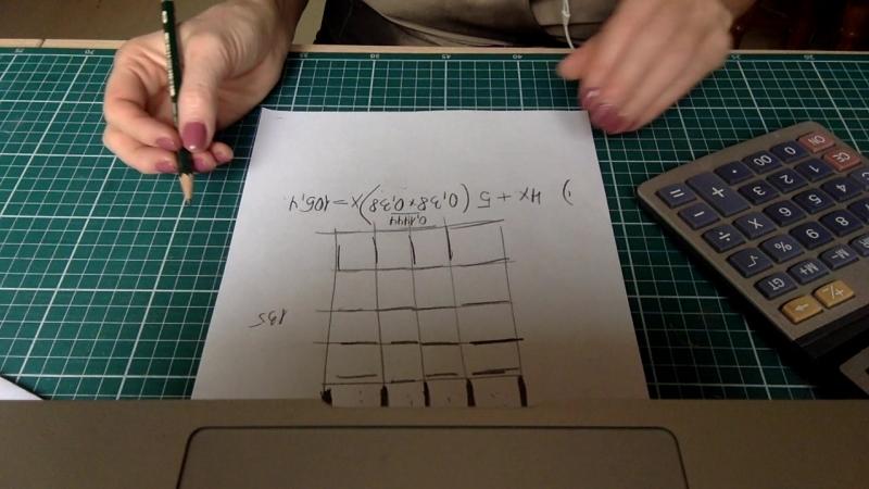 Лоскутный эфир 94. Как сшить лоскутное одеяло для подростка? Как сделать расчет блока с проставками?