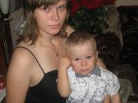 Наталья Кузнецова, 11 мая 1986, Коряжма, id17121087