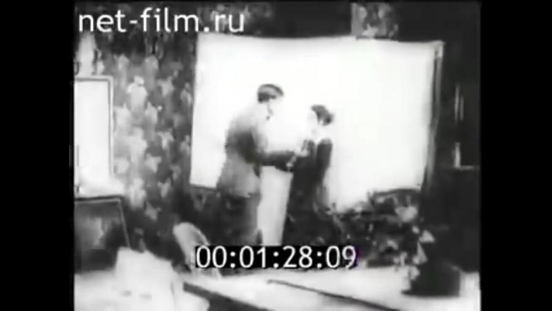 Закованная фильмой (фрагмент) 1918 - Shackled by Film (fragment)