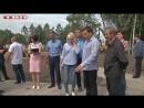 Объезд Центрального района