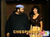 Chaveco - Nunca julgue um livro pela capa (1993)