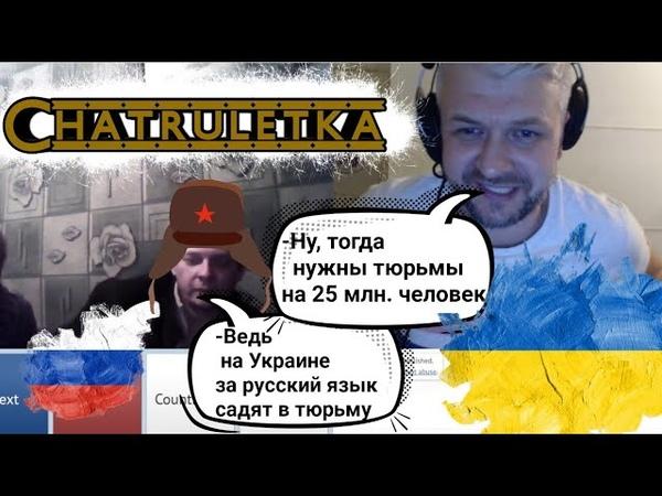 ..на Украине садят за русский язык- Росийские ватники страдают, но Крым сам присоединился..