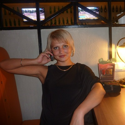 Ирина Казакова, 13 сентября 1980, Ижевск, id196107310