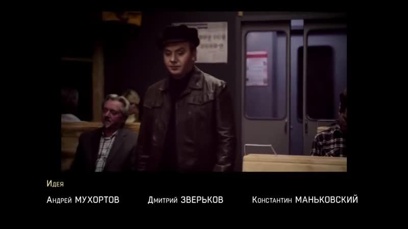 Супергерои. Москва слезам не верит.